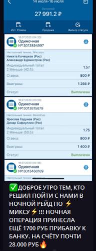 Screenshot 50